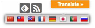 Google Language Translator - 国旗マークをクリックでページ内容が翻訳される