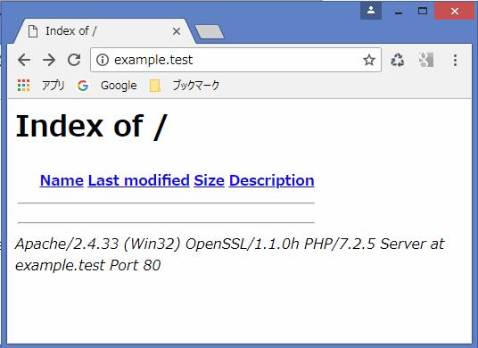 ブラウザ上で404エラーなどが表示されなければXAMPPでのドメイン追加は成功