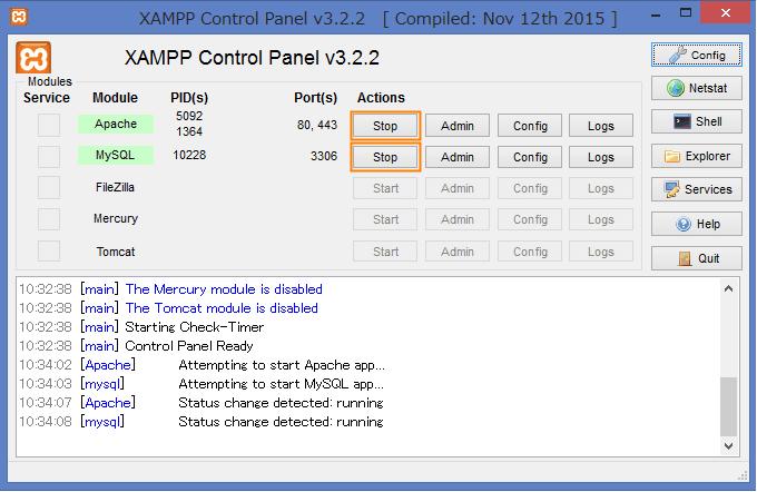 XAMPPコントロールパネルでApacheとMySQLを再起動