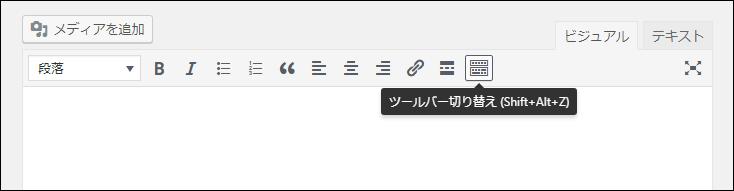 まずツールバー切り替えボタンをクリックし、ツールバーを表示する