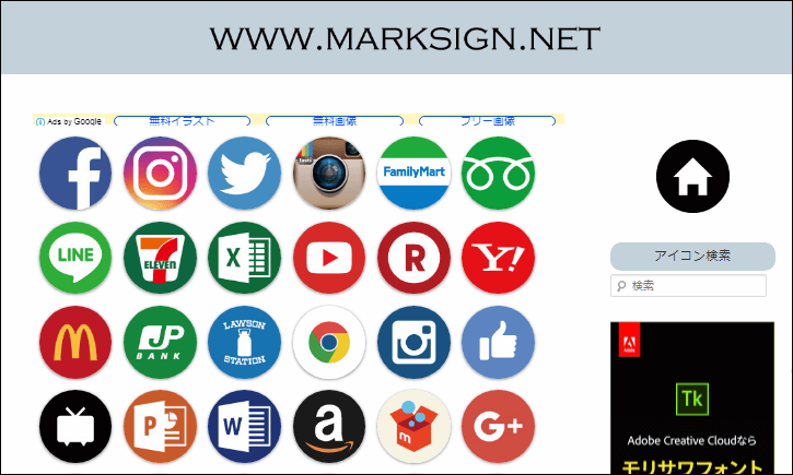 MARKSIGN.NETトップページ