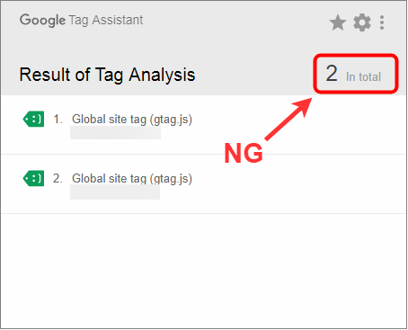 Tag Assistant - 逆にタグが重複してれば「2 in total」みたいに表示される