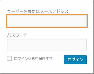 ユーザー名はログインに必要になる大事な情報。実はそんな大事な情報は「あること」をするだけでバレてしまう...