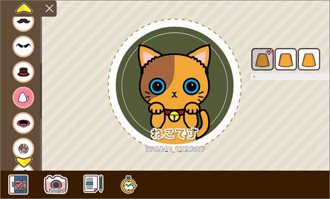 猫アバターメーカーの似顔絵作成画面