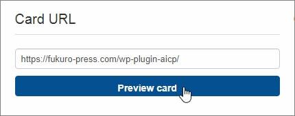 Twitterカードのサムネイルを更新するには「Preview card」ボタンを押すだけ