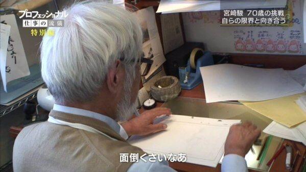 あの宮崎駿監督でもアニメを書くのが「面倒くさい」と言っている。「楽しいこと」と「楽なこと」は全く別物