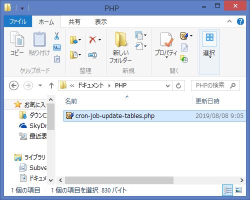 本当にファイルが復元できてて感動した。。。