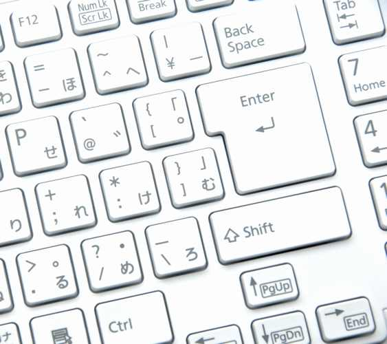CSSで文字をキーボード風に装飾する方法【コピペOK】