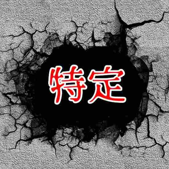 ブログで身バレしないための対策5つ+α【トラブルを防ぐ防衛術】