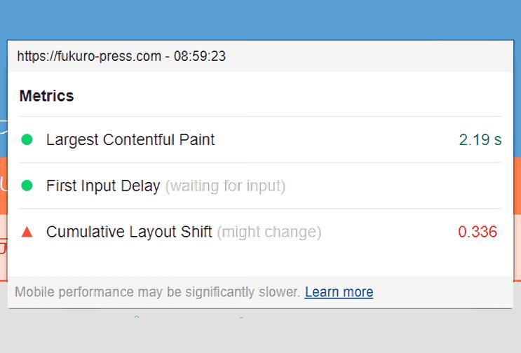 マイブログの Web Vitals (LCP, FID, CLS) を測ってみた&計測時の注意点