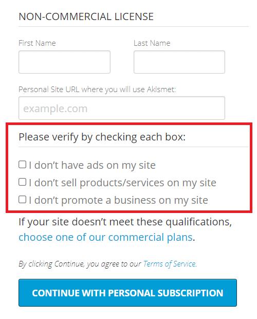 Akistmetはアフィリエイト・アドセンス・製品販売・あらゆるビジネス目的では無料で使えなくなったらしい
